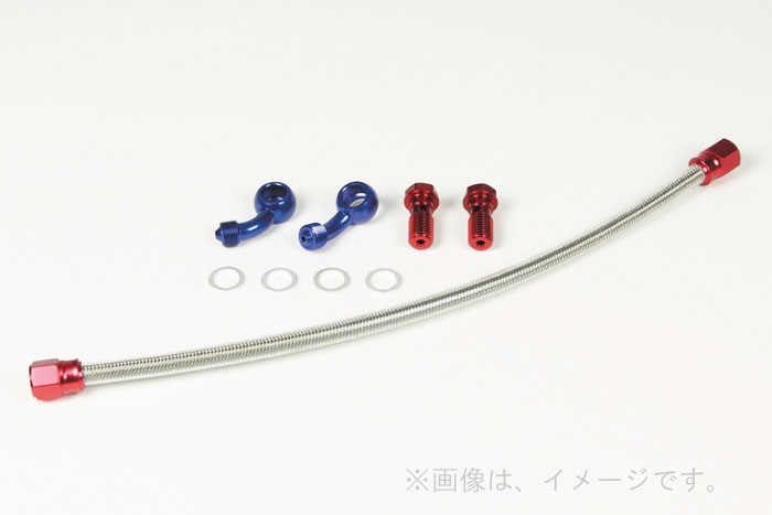 SP武川(タケガワ) リアブレーキホースセット (06-08-0196)