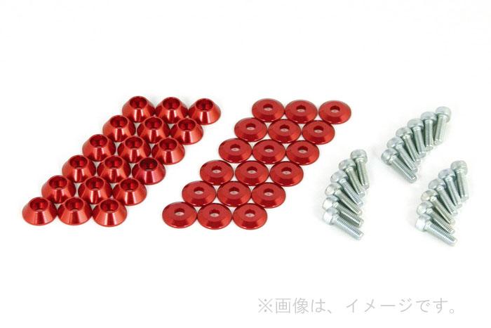 SP武川(タケガワ) アルミ削リ出シ ドレスアップリテーナーセット (レッド) (06-10-0002)