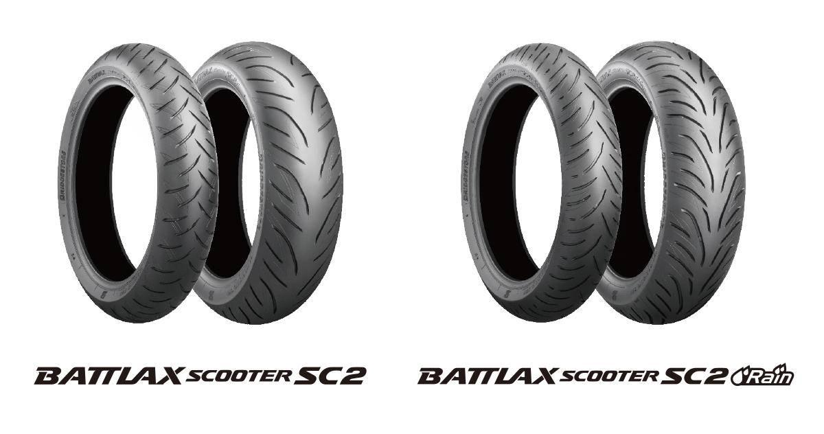 ブリヂストン 二輪車用タイヤ BATTLAX(バトラックス) SC2 Rain (MCR05682) (リア)130/70R16 61STL