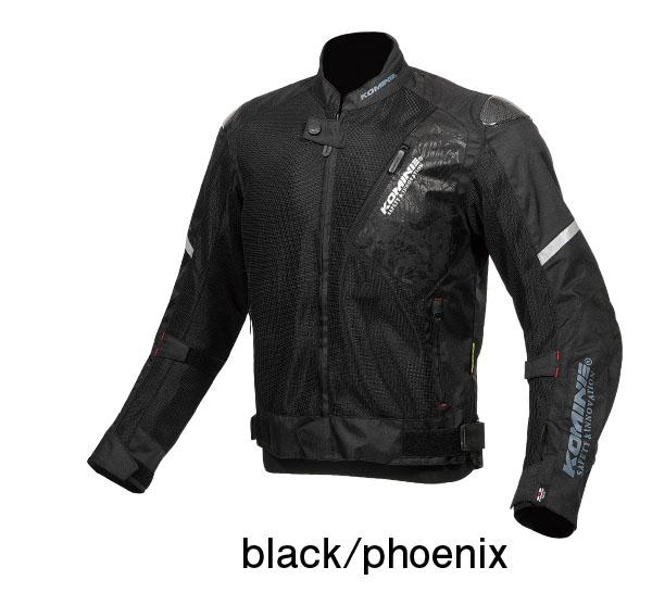 コミネ(KOMINE) JK-137 カーボンプロテクトメッシュジャケット(ブラック/Phoenix・3XL)