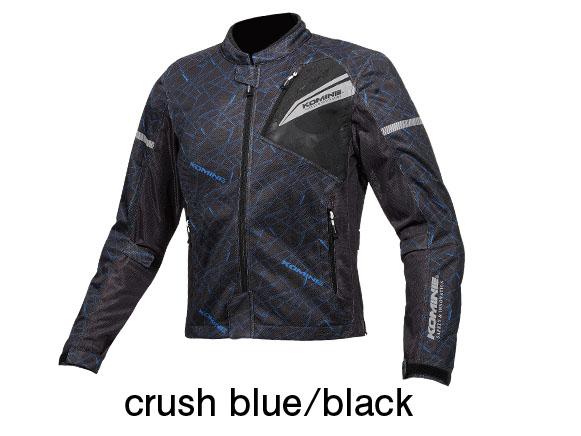 コミネ(KOMINE) JK-140 プロテクトフルメッシュジャケット(Crushブルー/ブラック・L)
