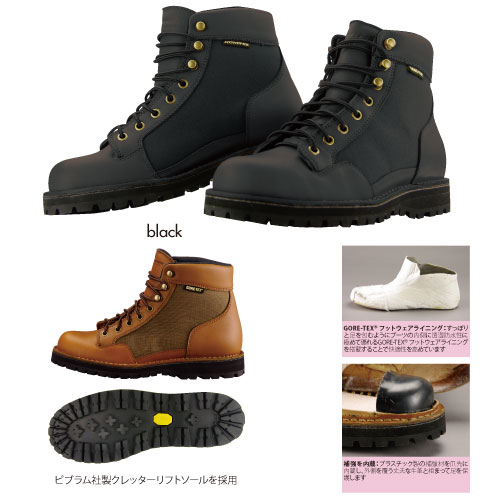 コミネ(KOMINE) BK-065 GORE-TEX?ショートブーツ (ブラック/25)