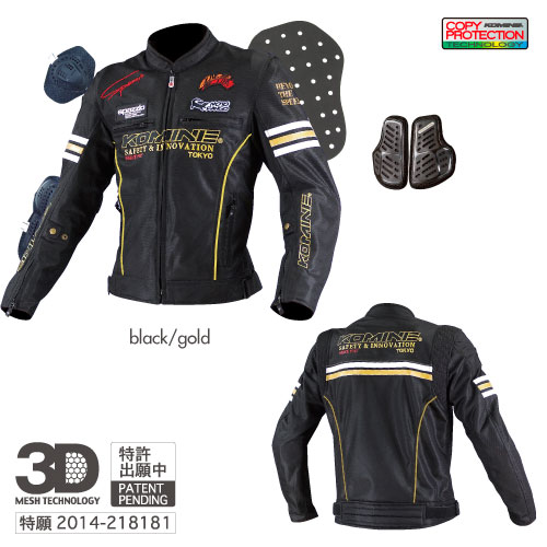 コミネ(KOMINE) JK-300 レジェンドメッシュジャケット (ブラック/ゴールド/WS)