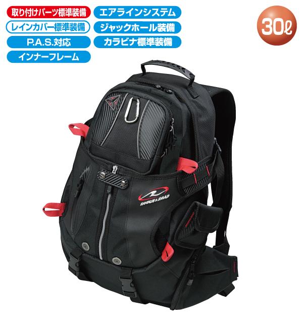 ラフ&ロード(ラフアンドロード) RR6052 アタックザック [ブラック×レッド]
