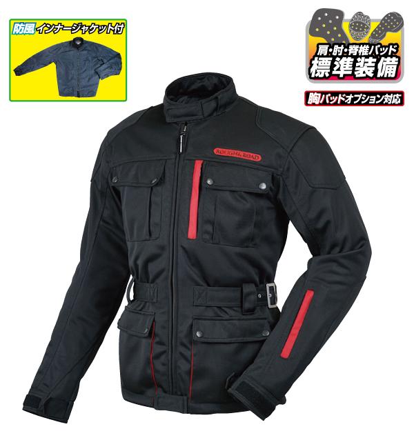 ラフ&ロード(ラフアンドロード) 春夏モデル RR7327 トレックメッシュジャケット [ブラック×レッド/LL]