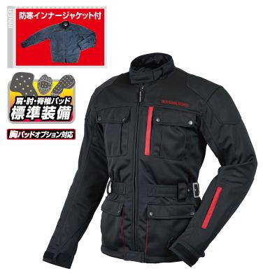 ラフ&ロード(ラフアンドロード) 春夏モデルRR7327 トレックメッシュジャケット (ブラック/レッド/4XL)