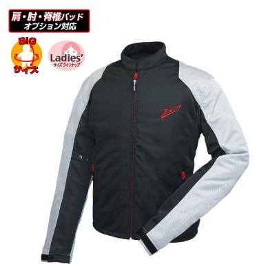 ラフ&ロード(ラフアンドロード) 春夏モデルRR7333 ラフメッシュジャケット (ブラック/XL)