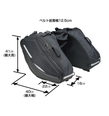 ラフ&ロード(ラフアンドロード)RR9115 テールフィンサイドバッグワイド(ブラック)