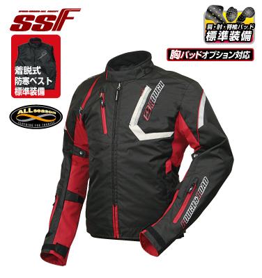 ラフ&ロード(ラフアンドロード) 秋冬モデル RR4006 SSFライディングジャケット[レッド/LL]