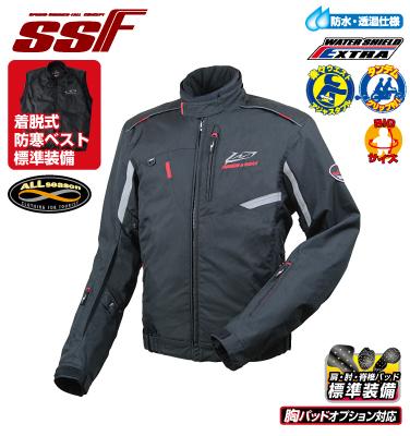 ラフ&ロード(ラフアンドロード) 秋冬モデル RR4007 SSFライディングジャケット[ブラック/LL]