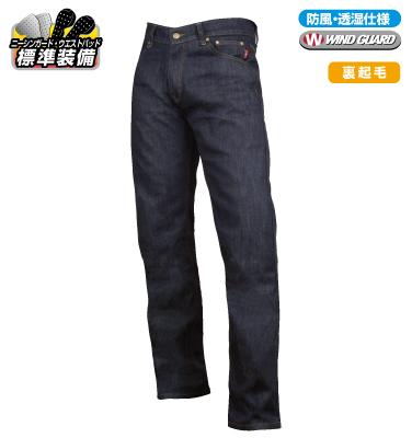 ラフ&ロード(ラフアンドロード) RR7464 HOTウインドガードデニムパンツ[ワンウォッシュネイビー/L]