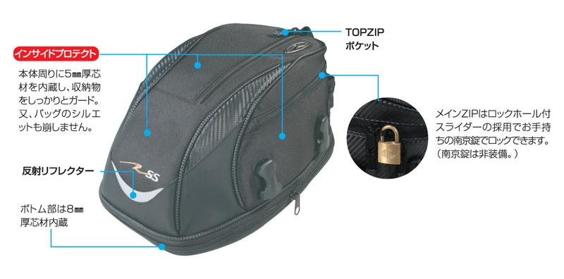 ラフ&ロード(ラフアンドロード) RR9001 SSテールバッグ カーボン