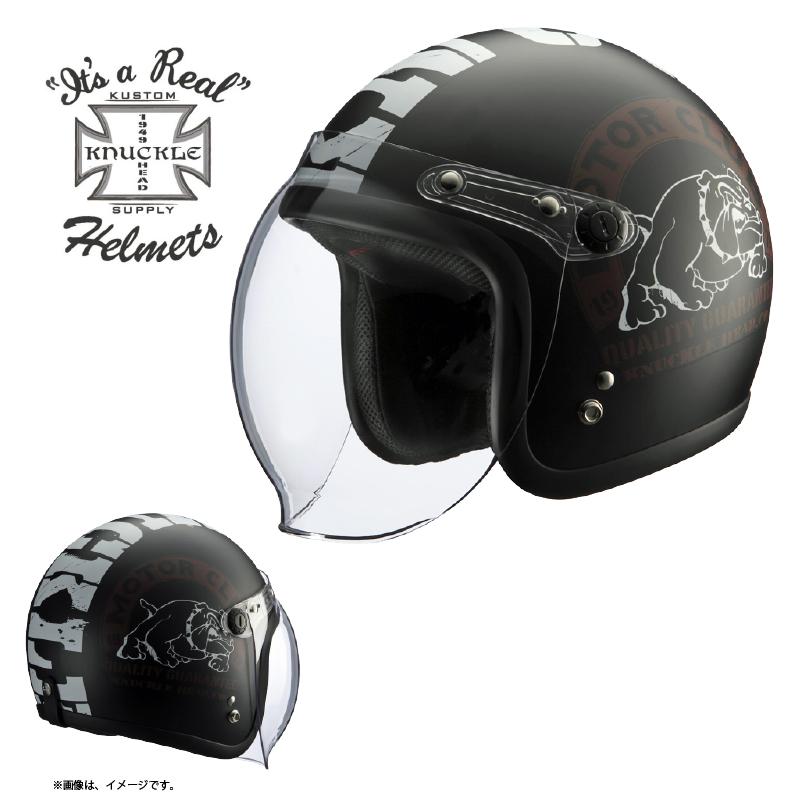 【送料無料】【在庫有】ライズ(RIDEZ) シールド付き ジェットヘルメット KNUCKLE HEAD(ナックルヘッド) BULL2 ブラック/ホワイト