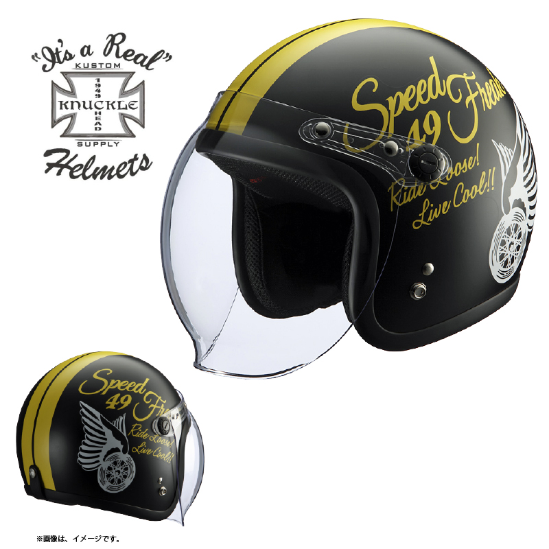 【送料無料】【在庫有】ライズ(RIDEZ) シールド付き ジェットヘルメット KNUCKLE HEAD(ナックルヘッド) スピードフリーク2 ブラック/イエロー