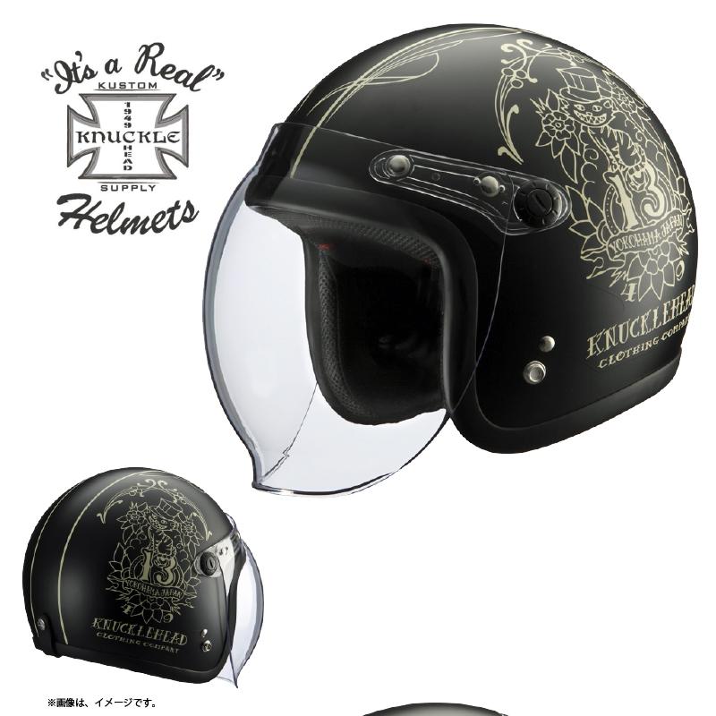 【送料無料】【在庫有】ライズ(RIDEZ) シールド付き ジェットヘルメット KNUCKLE HEAD(ナックルヘッド) ワイルドキャット2 Mブラック