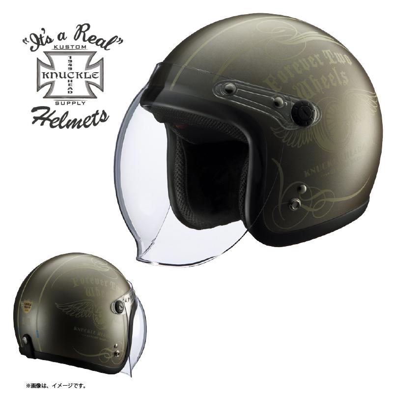 【送料無料】【在庫有】ライズ(RIDEZ) シールド付き ジェットヘルメット KNUCKLE HEAD(ナックルヘッド) フライホイール2 ブラウン/アイボリー