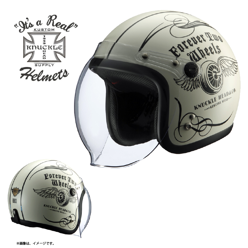 【送料無料】【在庫有】ライズ(RIDEZ) シールド付き ジェットヘルメット KNUCKLE HEAD(ナックルヘッド) フライホイール2 アイボリー/ブラック