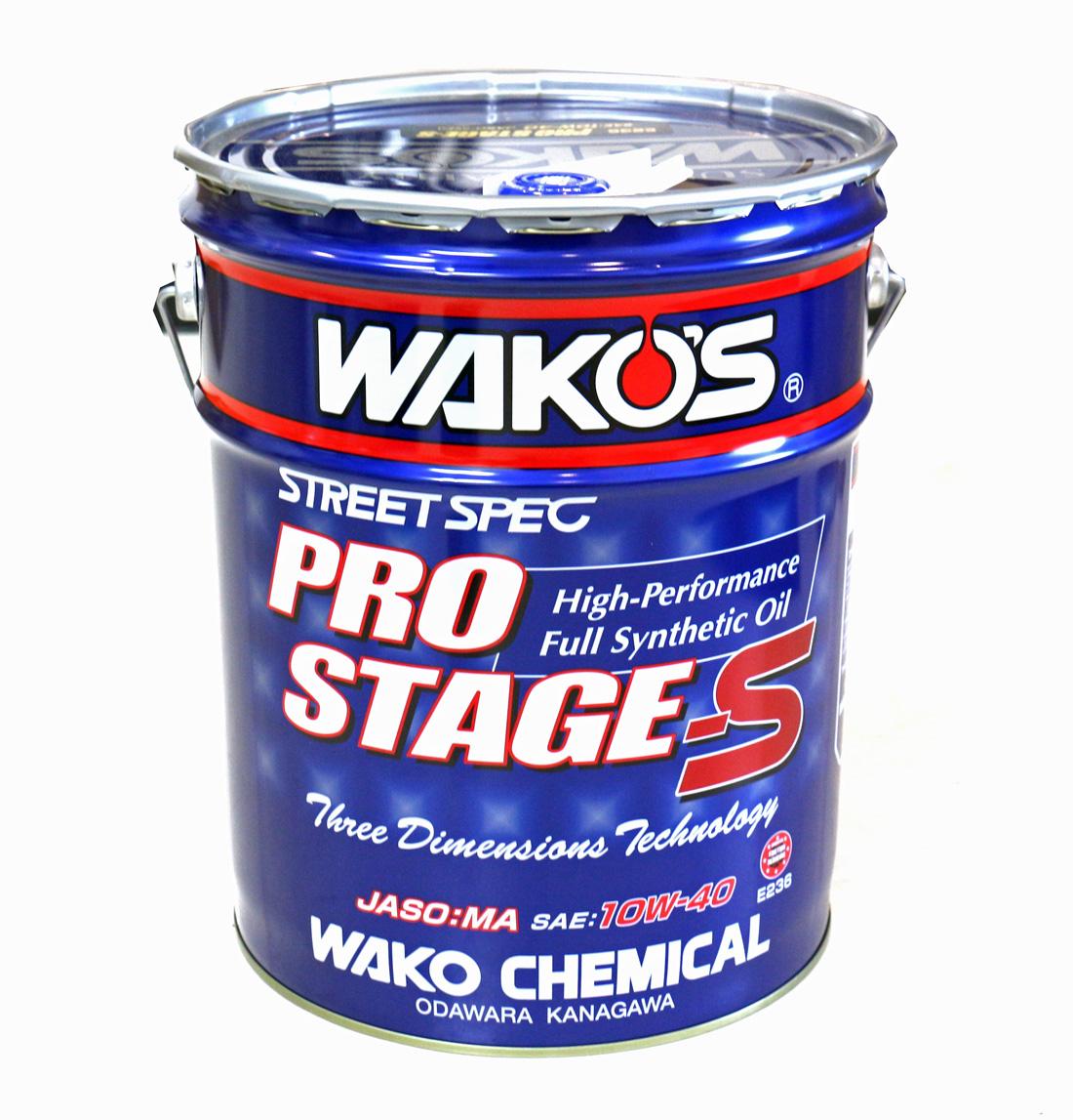 【在庫有】【送料無料】WAKO'S ワコーズ(和光ケミカル) PRO-S プロステージS PRO-S40 エンジンオイル 10W-40 20L E236