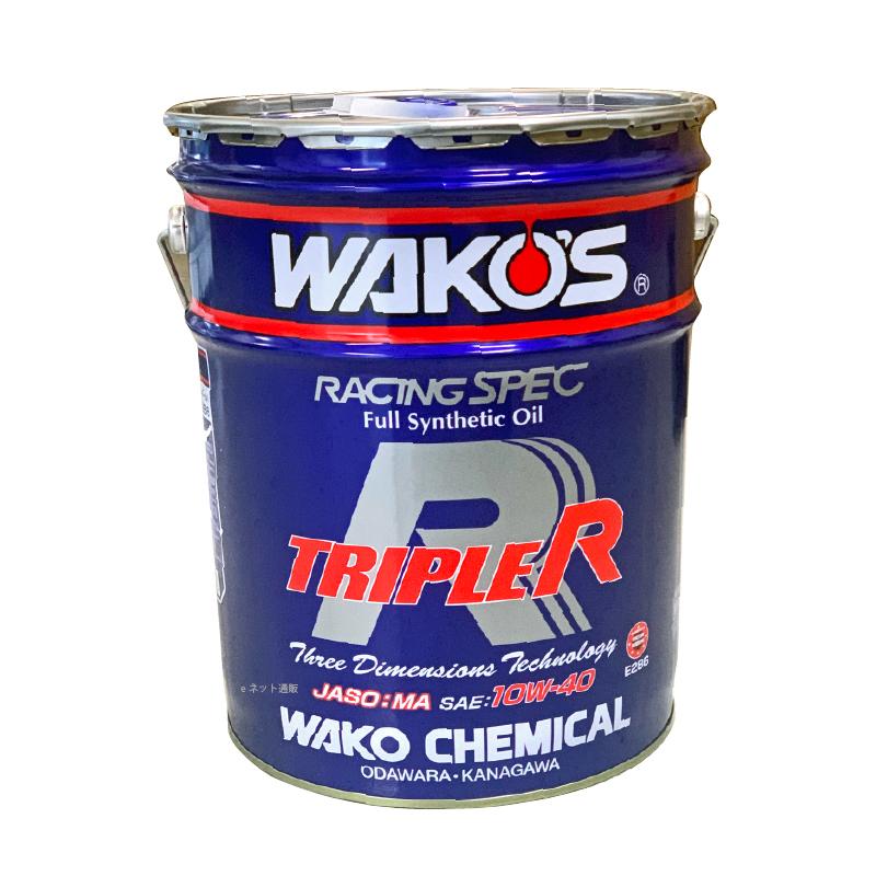 WAKO'S ワコーズ(和光ケミカル) TR トリプルアール TR-40 エンジンオイル 10W-40 20L E286