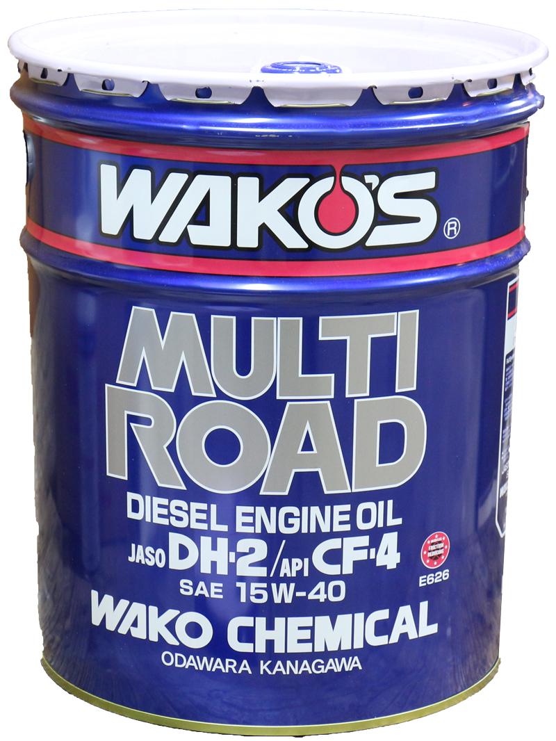 【在庫有】WAKO'S ワコーズ(和光ケミカル) MR マルチロード MR-40 ディーゼルエンジンオイル 15W-40 20L E626