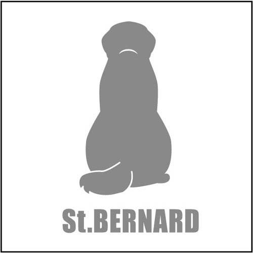 ■シルエットステッカー/セントバーナード 後ろ向き (ネームは入りません)/愛犬ステッカー♪車用はもちろん♪インテリアや愛用品に♪【楽ギフ_包装】