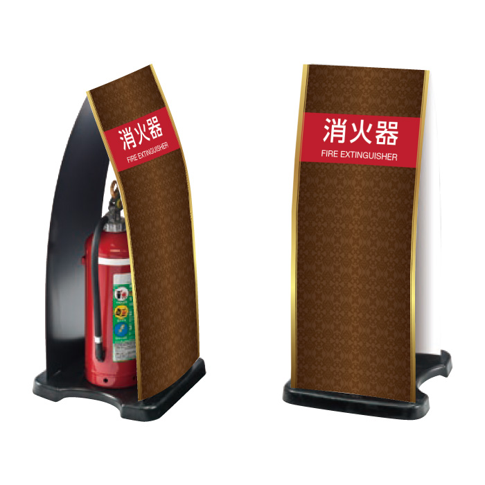 消火器ボックス ミセル消火器かくれんぼF 消火器 / 消火器収納 消火器格納箱 置き看板 消火器ケース 消火器box スタンド看板 /OT-558-255-F002