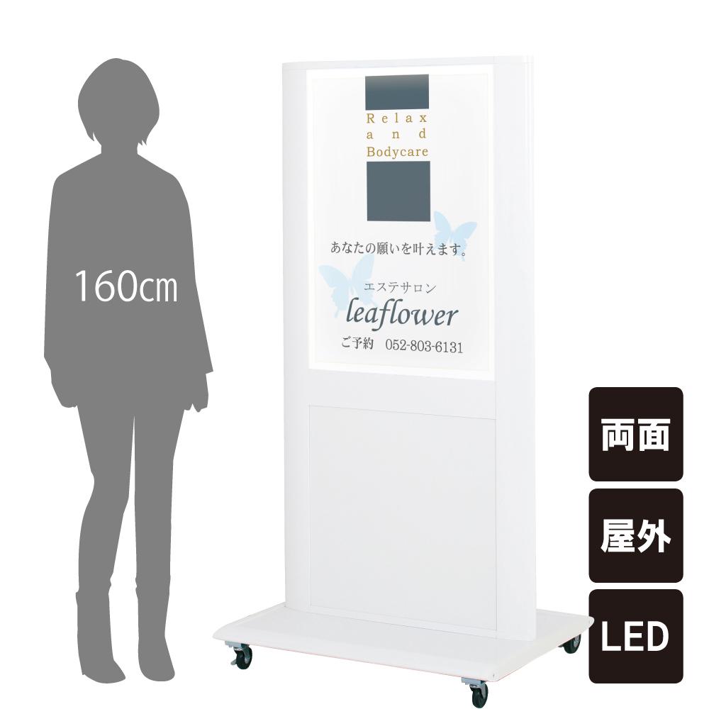 看板 【送料無料】 【代引不可】 薄型回転LEDサイン球電飾スタンド看板 電飾看板 (内照明式立看板、電飾置き看板、電飾立て看板、電飾両面看板、LED照明入り看板、照明付き看板、電飾看板、スタンドサイン、店舗用看板) (SALE) LED看板 W560mmxH1345mm TL-U480