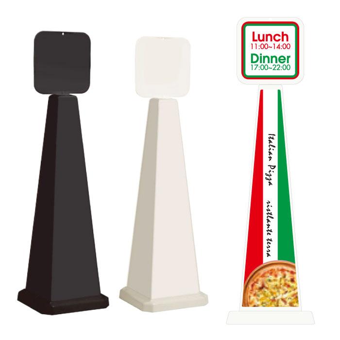 ミセルメッセージポール大 パネル付 Italian Pizza / 店舗名 案内 立て看板 スタンド看板 /OT-550-862-B006