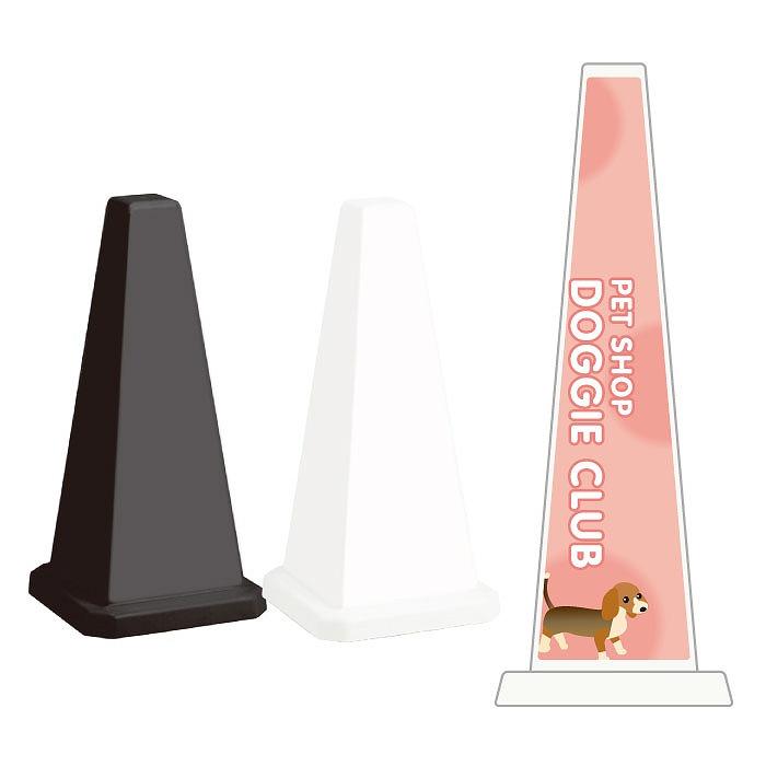 ミセルメッセージポール小 PET SHOP / ペットショップ 店舗名 OPEN 置き看板 スタンド看板 /OT-550-801-A006