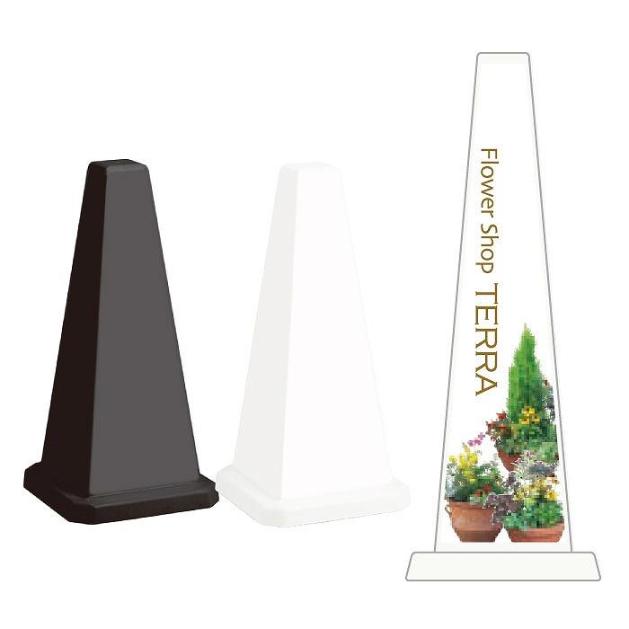 ミセルメッセージポール小 Flower Shop / 花屋 店舗名 案内 置き看板 立て看板 スタンド看板 /OT-550-801-A008