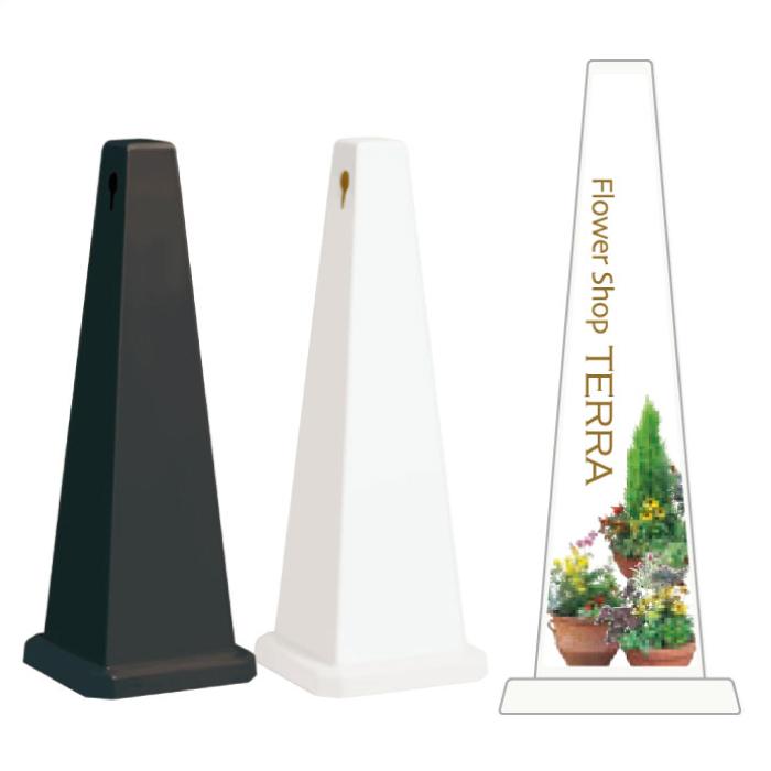 ミセルメッセージポール大 Flower Shop / 花屋 店舗名 案内 置き看板 スタンド看板 /OT-550-800-A008