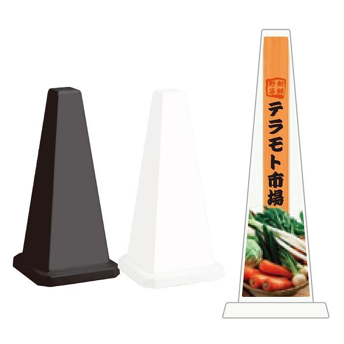 ミセルメッセージポール小 市場 / 八百屋 店舗名 案内 置き看板 スタンド看板 /OT-550-801-B016