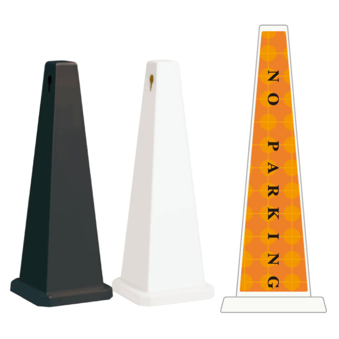 ミセルメッセージポール大 NO PARKING /駐車禁止 駐車ご遠慮ください 置き看板 立て看板 スタンド看板 /OT-550-800-C016