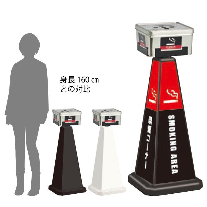 ミセルスモーキングポール 角型 シルバー 小 SMOKING AREA / 灰皿 置き看板 立て看板 スタンド看板 /OT-557-551-001-kado-s