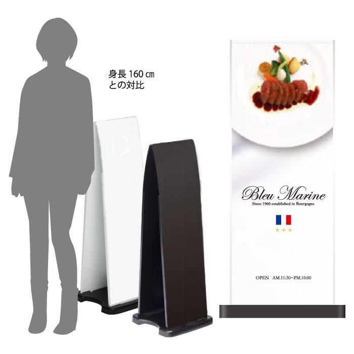 ミセルフラパネル800 フル両面 飲食店看板 / レストラン 高級 置き看板 スタンド看板 /OT-558-213-FP322