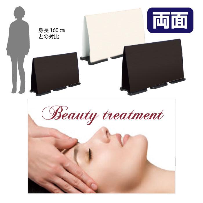 ミセルフラパネルビッグワイド フル両面 Beauty treatment / エステ サロン 置き看板 立て看板 スタンド看板 /OT-558-227-FW312