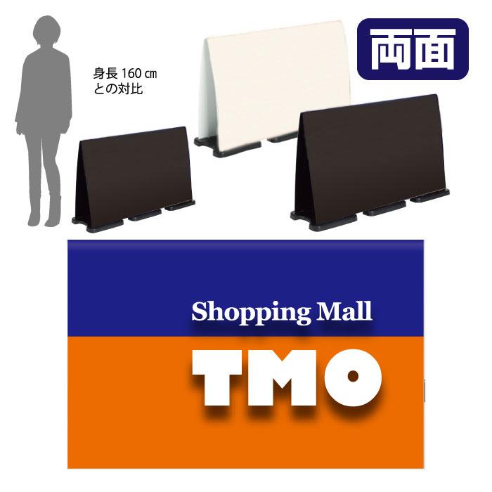 ミセルフラパネルビッグワイド フル両面 Shopping Mall / ショッピングモール 施設看板 置き看板 立て看板 スタンド看板 /OT-558-227-FW334