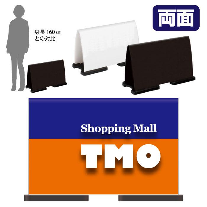 ミセルフラパネルワイド フル両面 Shopping Mall / ショッピングモール 施設看板 置き看板 スタンド看板 /OT-558-223-FW334