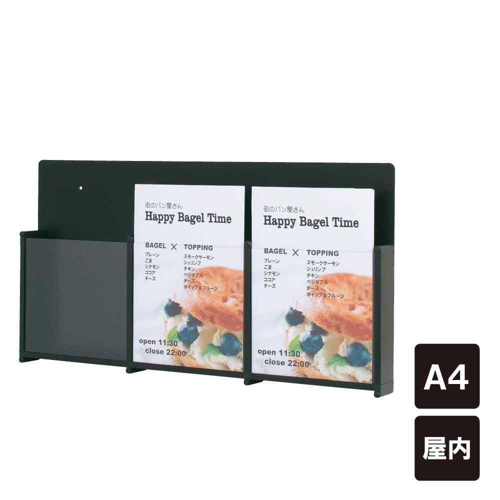 チラシ入れケース アルミ枠のカタログラック / A4サイズ 壁掛け 屋内 チラシケース 壁面ラック パンフレットスタンド カタログスタンド HR-403