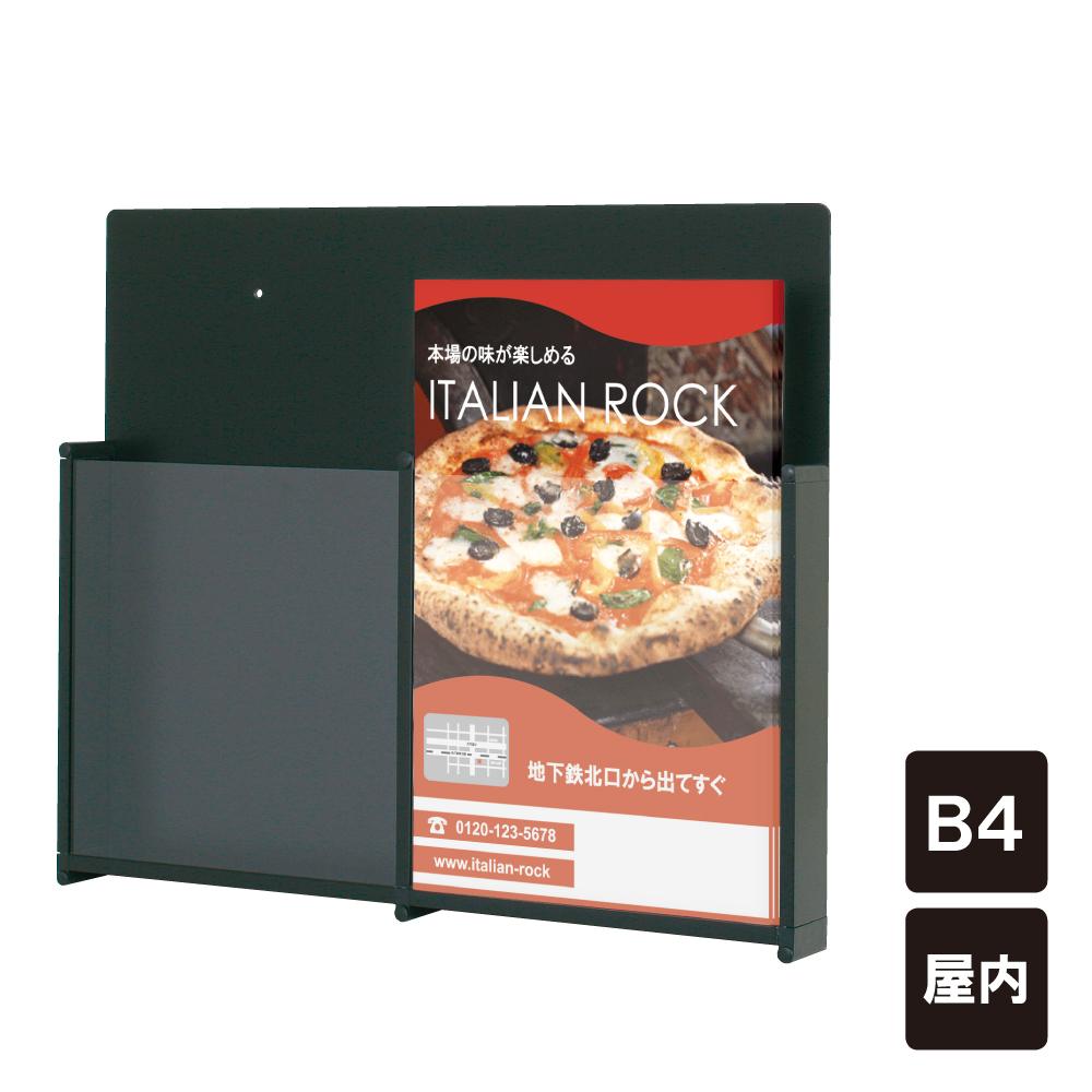 送料無料 チラシ入れケース アルミ枠のカタログラック / B4サイズ 壁掛け 屋内 チラシケース 壁面ラック パンフレットスタンド カタログスタンド HR-52