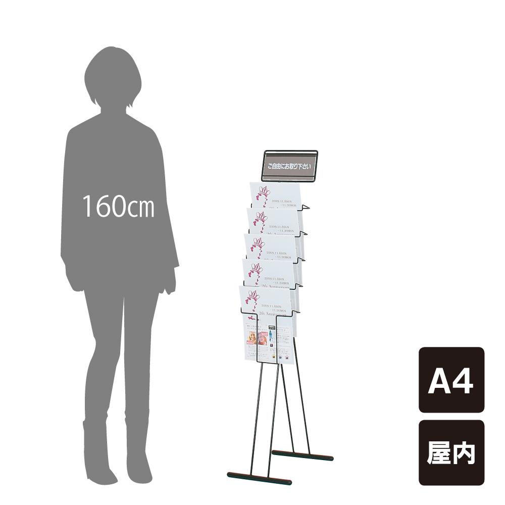 チラシ入れケース カタログスタンド/ A4サイズ 屋内 チラシケース パンフレットスタンド カタログスタンド カタログラック PR-99