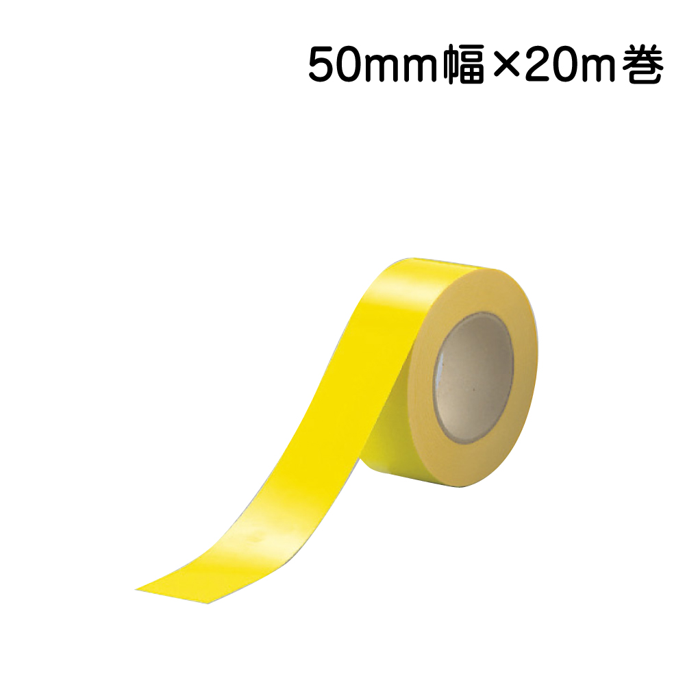 863-19蛍光テープ(黄)50mm幅×20m巻 863-19, SCAY web market:f0cff85f --- guiabrasildehoteis.tur.br