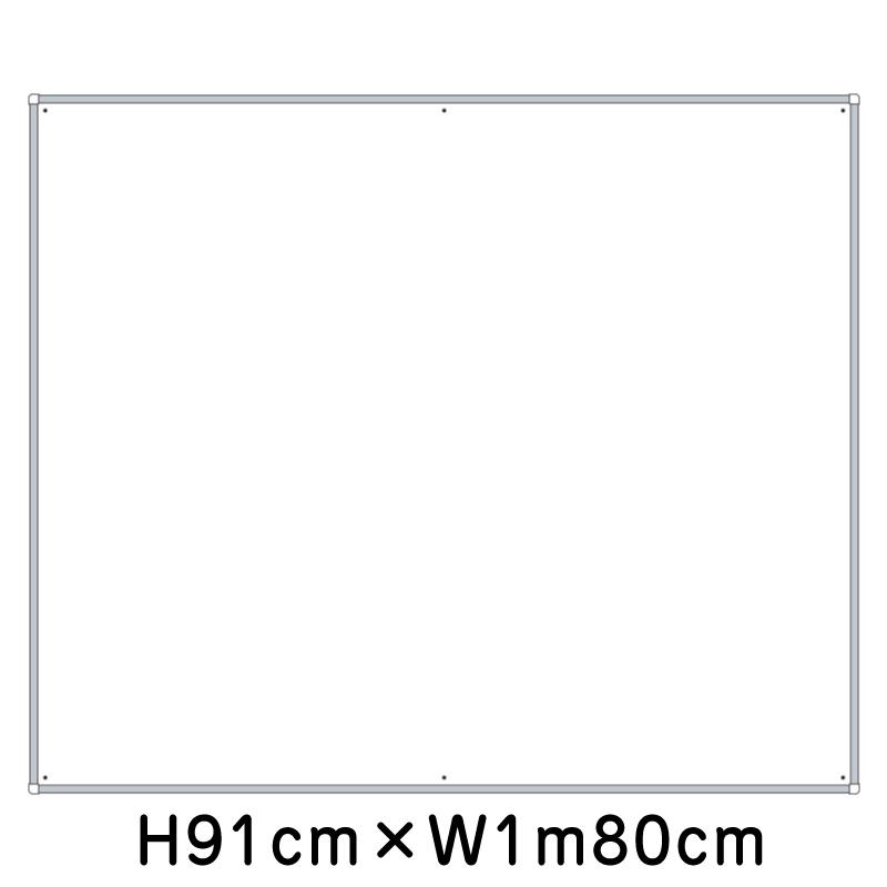 印刷用無地板 H91cm×W1m8cm フラットパネル用 / 法令許可票 看板 標識 パネル 安全標識 法定看板 許可票