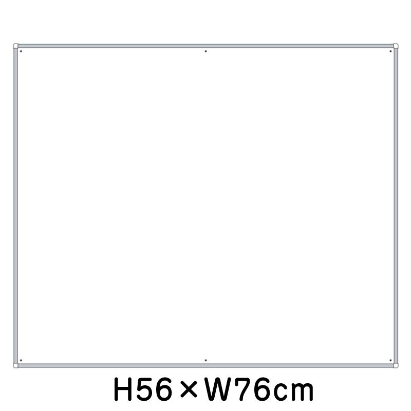 印刷用無地板 H56cm×W76cm フラットパネル用 / 法令許可票 看板 標識 パネル 安全標識 法定看板 許可票