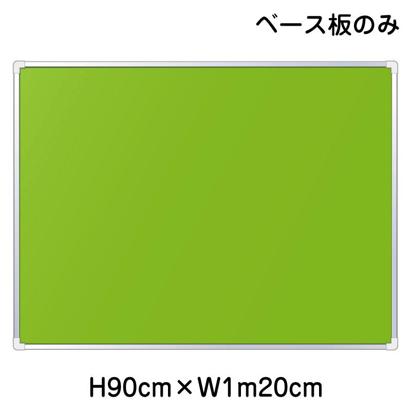 法令許可票 表示板取付ベース板 H90×W1m20cm / 法令許可票 看板 標識 パネル 安全標識 法定看板