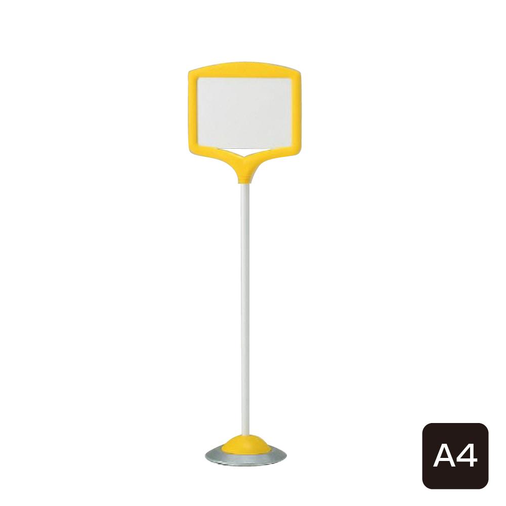 ▼フリー表示スタンド 本体 黄色 H1140mm/ A4 屋内 ポールサイン 差し込み式看板 リサイクル素材 /立て看板/スタンド看板/ 868-856ye