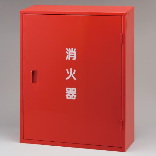 ▼ 消火用品 消防用品 消火器置場 消火器格納庫 【 消火器 】 20型用 2本用 un-376-180