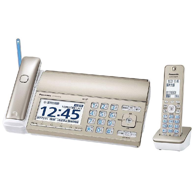 FAX機 ファクス パナソニック Panasonic KX-PZ720DL-N kx-pz720dl-n シャンパンゴールド 子機1台付き ジタルコードレス 普通紙 おたっくす 新品 送料無料