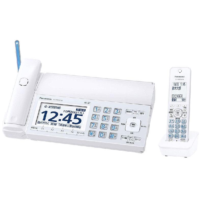 電話機 FAX機 ファクス パナソニック Panasonic KX-PZ720DL-W kx-pz720dl-w ホワイト 子機1台付き デジタルコードレス 普通紙 おたっくす 新品 送料無料