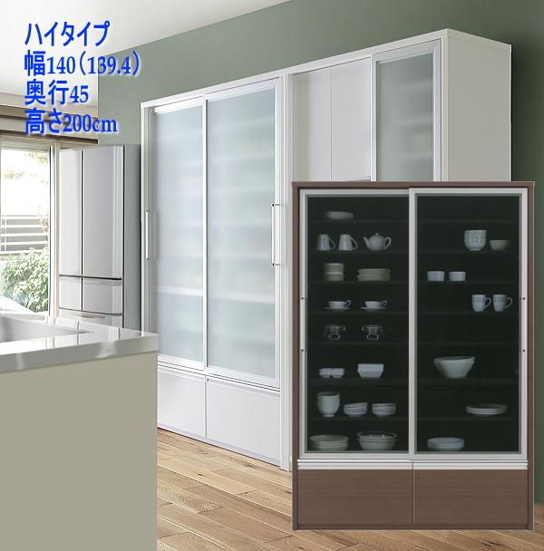 width 140 Cm Eno Brown Seismic Drawer Sliding Door Type Kitchen Cabinets Board Modern Simple Pamounaykea Ikea Actus Taste Like To Basic